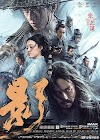 SHADOW (2018)[CHINESE]
