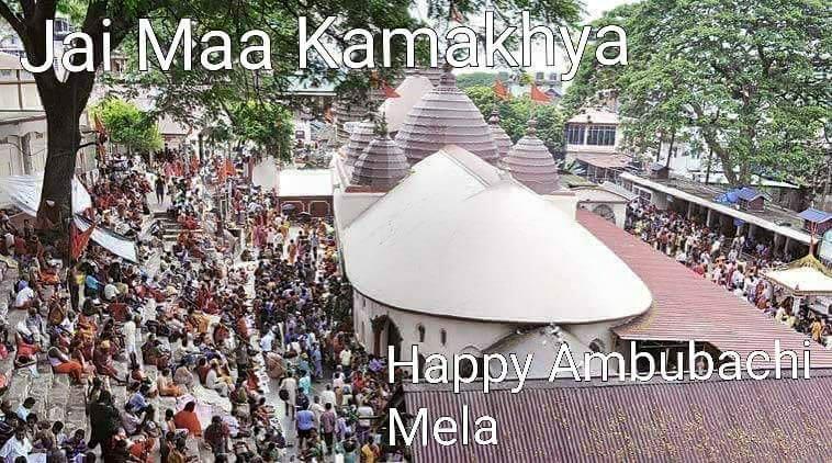 Ambubachi Mela