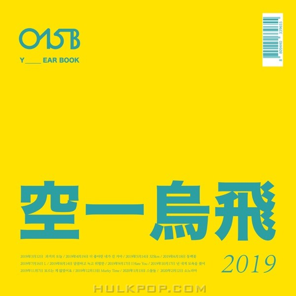 015B  – Yearbook 2019 (ITUNES MATCH AAC M4A)
