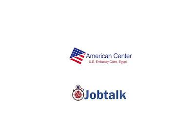 تدريب في الموارد البشرية من السفارة الامريكية