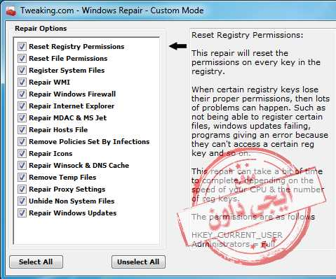تحميل برنامج اصلاح مشاكل الويندوز Windows Repair 4.9 2020