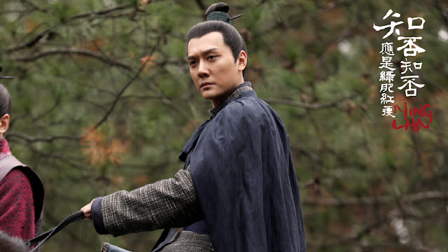 Feng Shaofeng Story of Minglan