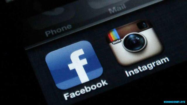 مجموعات فيسبوك لتبادل المتابعة على Instagram