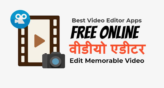 ree online video maker, free online video editor with effects, free online video editor no download, free video editor, free online video editor with effects no download, free online video cutter, windows movie maker, free online video editor with special effects