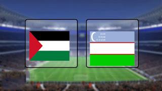 مشاهدة مباراة فلسطين وأوزباكستان بث مباشر 05-09-2019 تصفيات آسيا المؤهلة لكأس العالم 2022