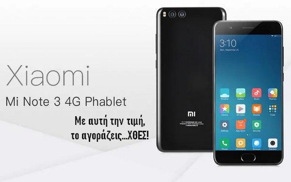 Το Xiaomi Mi Note 3 κάτω από 165€