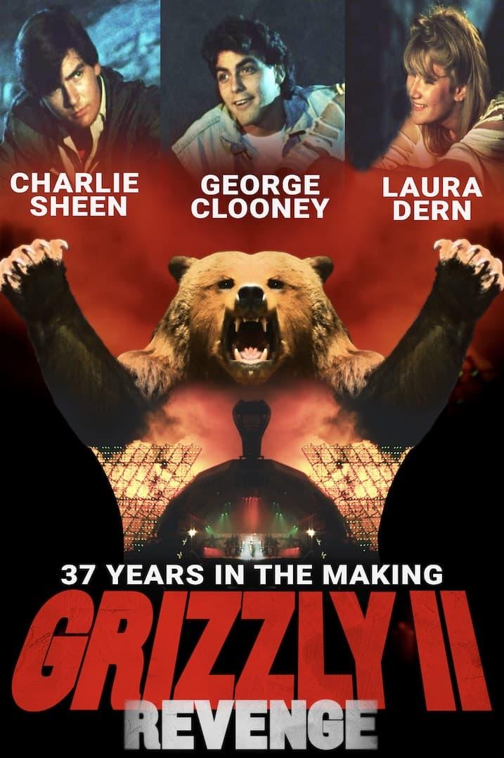 Фильм ужасов «Гризли 2: Месть» выйдет в январе - спустя 37 лет с начала съёмок! - Постер