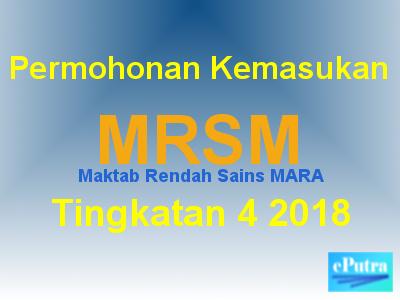 Permohonan Kemasukan MRSM Tingkatan 4