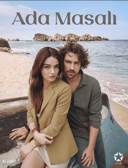Ada Masal Episode 15 With English Subtitle
