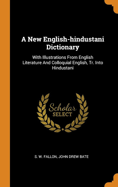 A NEW ENGLISH HINDUSTANI DICTIONARY WITH ILLUSTRATIONS by S.W. FALLON in PDF