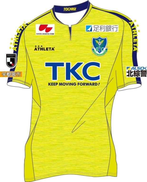 58715adf71 Athleta lança as novas camisas do Tochigi Soccer Club - Show de Camisas