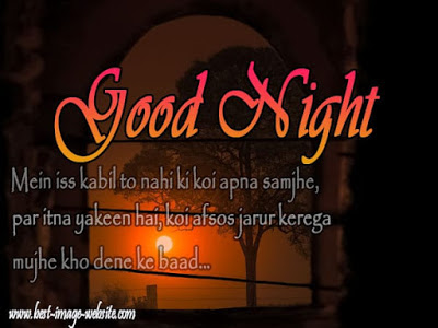 Most Popular Best Good Night Image For Whatsapp