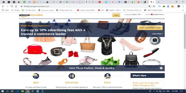 موقع الربح من الانترنت AMAZON ASSOCIATES PROGRAM  .