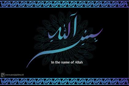 Vector Calligraphy Bismillah
