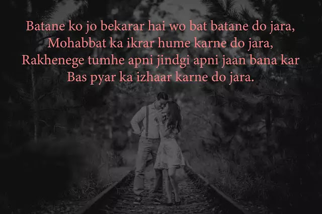 shayari image download pagalworld