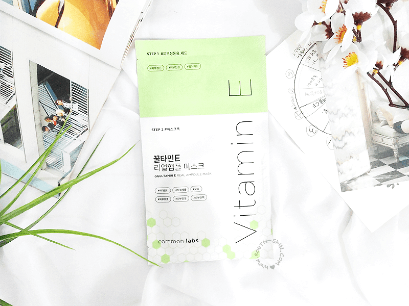 review-common-labs-ggultamin-e-real-ampoule-mask