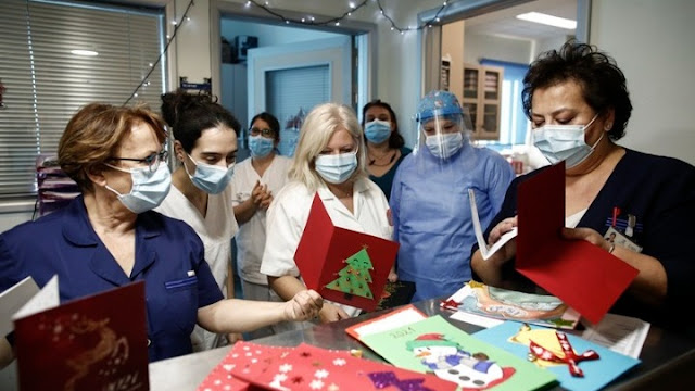 Οι συγκινητικές ευχές μικρών παιδιών στους υγειονομικούς (βίντεο)