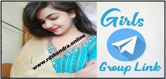 telegram group link girl india