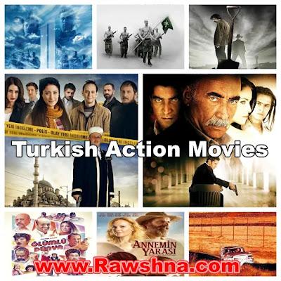 افضل افلام تركية اكشن على الاطلاق