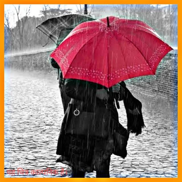 अलर्ट: प्रदेश के इन जिलों में भारी बारिश की संभावना