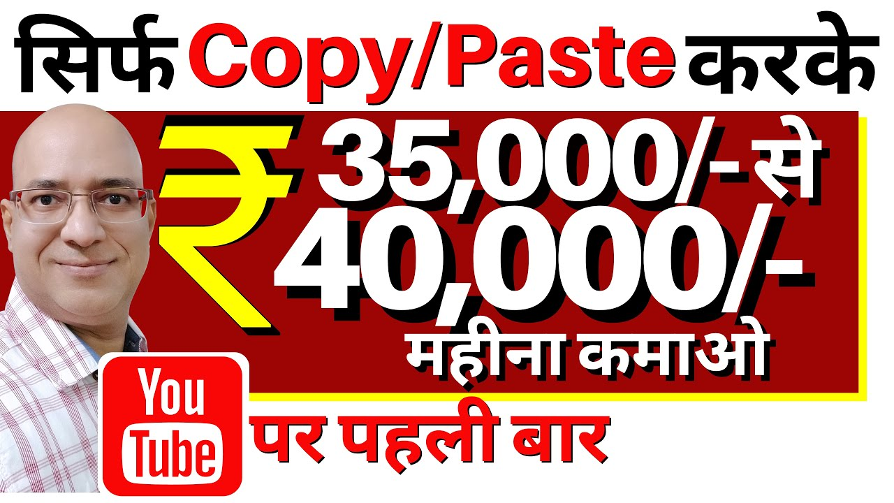 Very easy Copy-Paste income  Part time job  Work from home  Free  freelance  पार्ट टाइम जॉब
