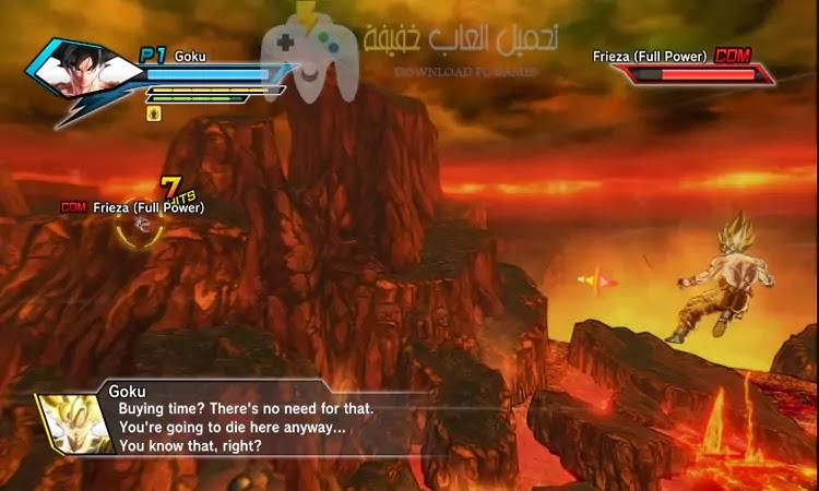 تحميل لعبة Dragon Ball Xenoverse للكمبيوتر
