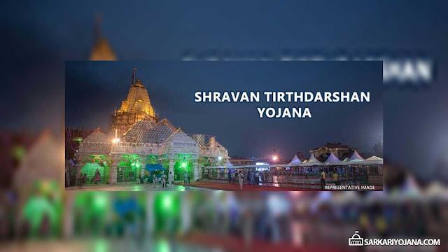 Gujarat Shravan Tirthdarshan Yojana Application Forms & Details