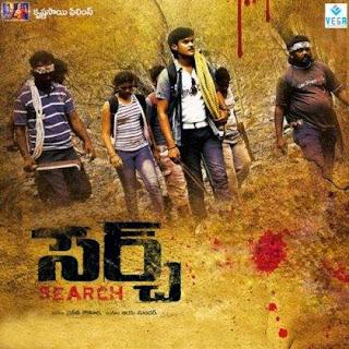 Vada chennai (ost) songs download, vada chennai (ost) tamil mp3.