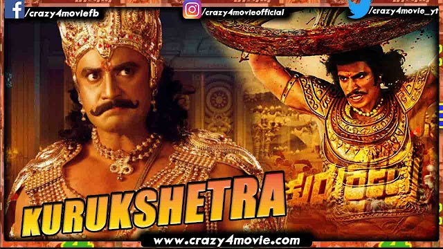 Kurukshetra Hindi Dubbed Full Movie | Kannada Movie Kurukshetra In Hindi