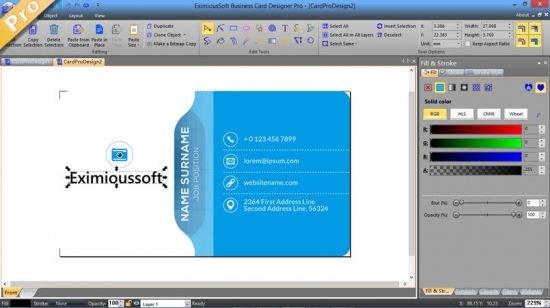 تحميل برنامج تصميم كروت الدعاية والكروت الشخصية Business Card Designer Pro 2020