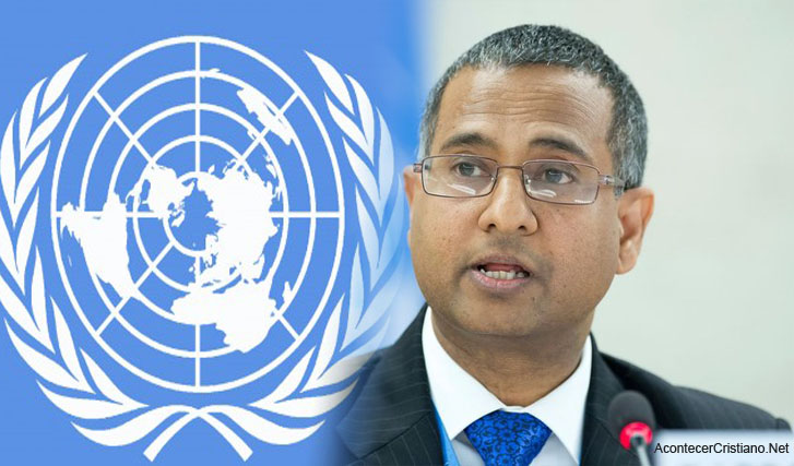 Relator Especial de la ONU, Ahmad Shaheed