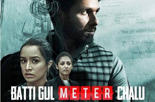Download BaTti Gul Meter Chaloo Full Movie in HD