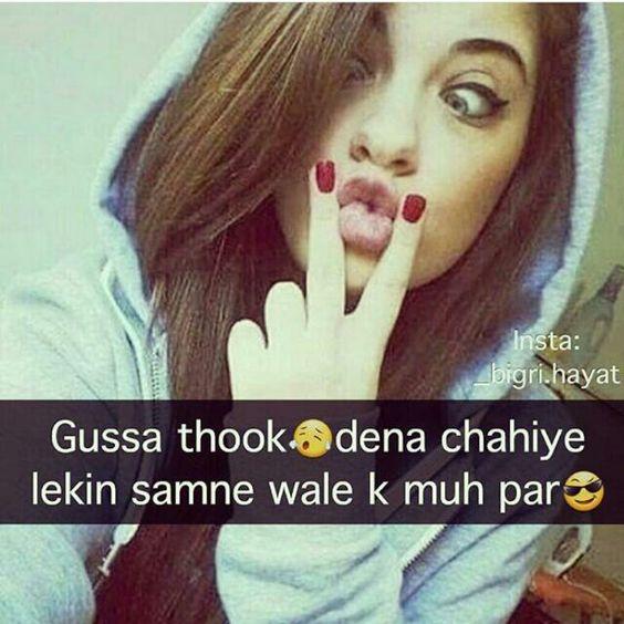 Hindi Rose Day SMS, Latest Romantic Messages, Shayari