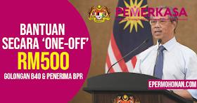 PEMERKASA: Cara Mohon Bantuan RM500 B40 & Penerima BPR Bermula Jun 2021