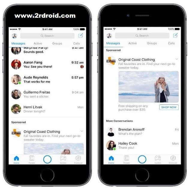 تطبيق فيس بوك ماسنجر سيبدأ فى عرض الإعلانات قريبا