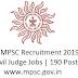 MPSC Recruitment 2019 Mahaonline 190 Civil Judge Jobs