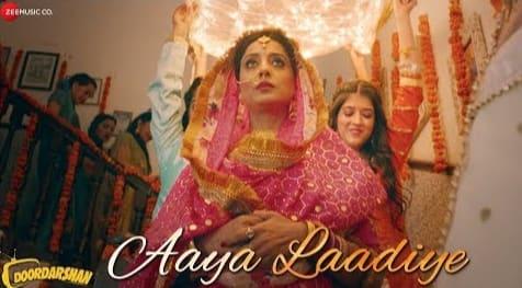 Aaya Laadiye Lyrics, Meet Bros, . Jyotica Tangri, Piyush Mehroliyaa, Doordarshan