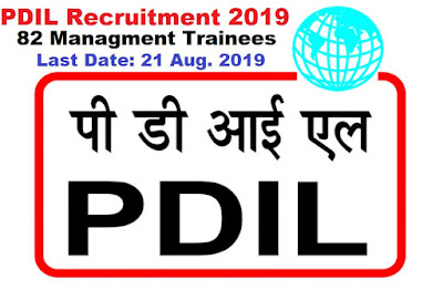 PDIL Recruitment 2019