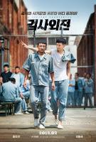 Download A Violent Prosecutor (2016) Bluray 720p Subtitle Indonesia