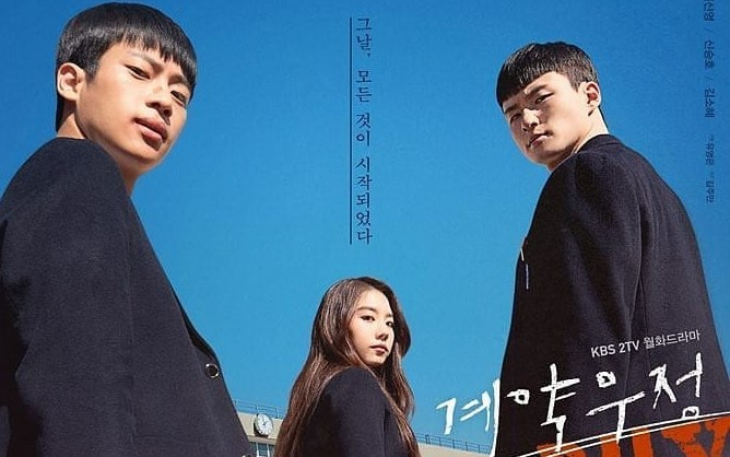 Download Drama Korea How to Buy a Friend Batch Sub Indo