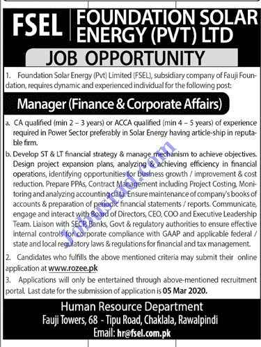 Jobs in Foundation Solar Energy Pvt Limited 2020