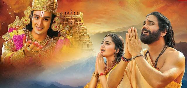 Om Namo Venkatesaya Latest Pics