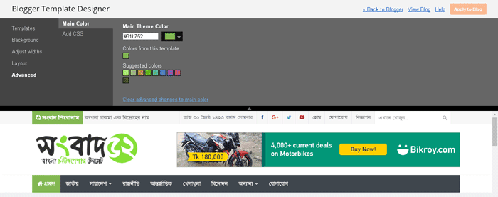 Songbad52 - Professional Bangla Newspaper Blogger Template