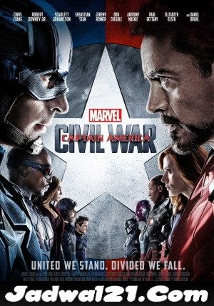 Jadwal CAPTAIN AMERICA: CIVIL WAR di Bioskop