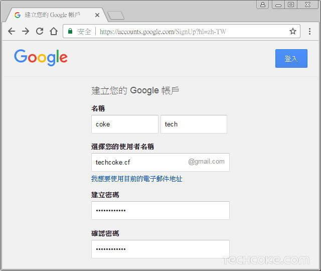 註冊申請 Google 帳戶,建立取得 Gmail 帳號_101
