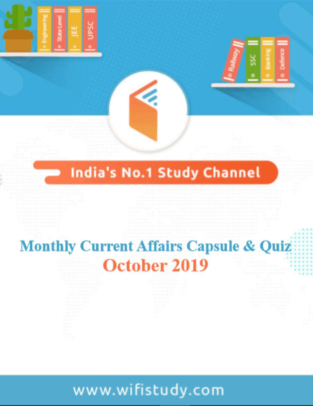 Wifistudy-Current-Affairs-October-2019-For-All-Competitive-Exam-Hindi-PDF-Book