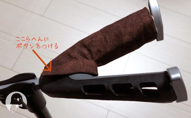 GS-1000用ギタースタンドブラジャーの作り方 あと少しで完成