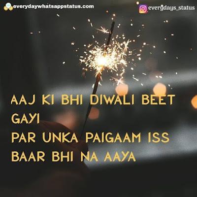 diwali status in hindi | Everyday Whatsapp Status | Unique 120+ Happy Diwali Wishing Images Photos