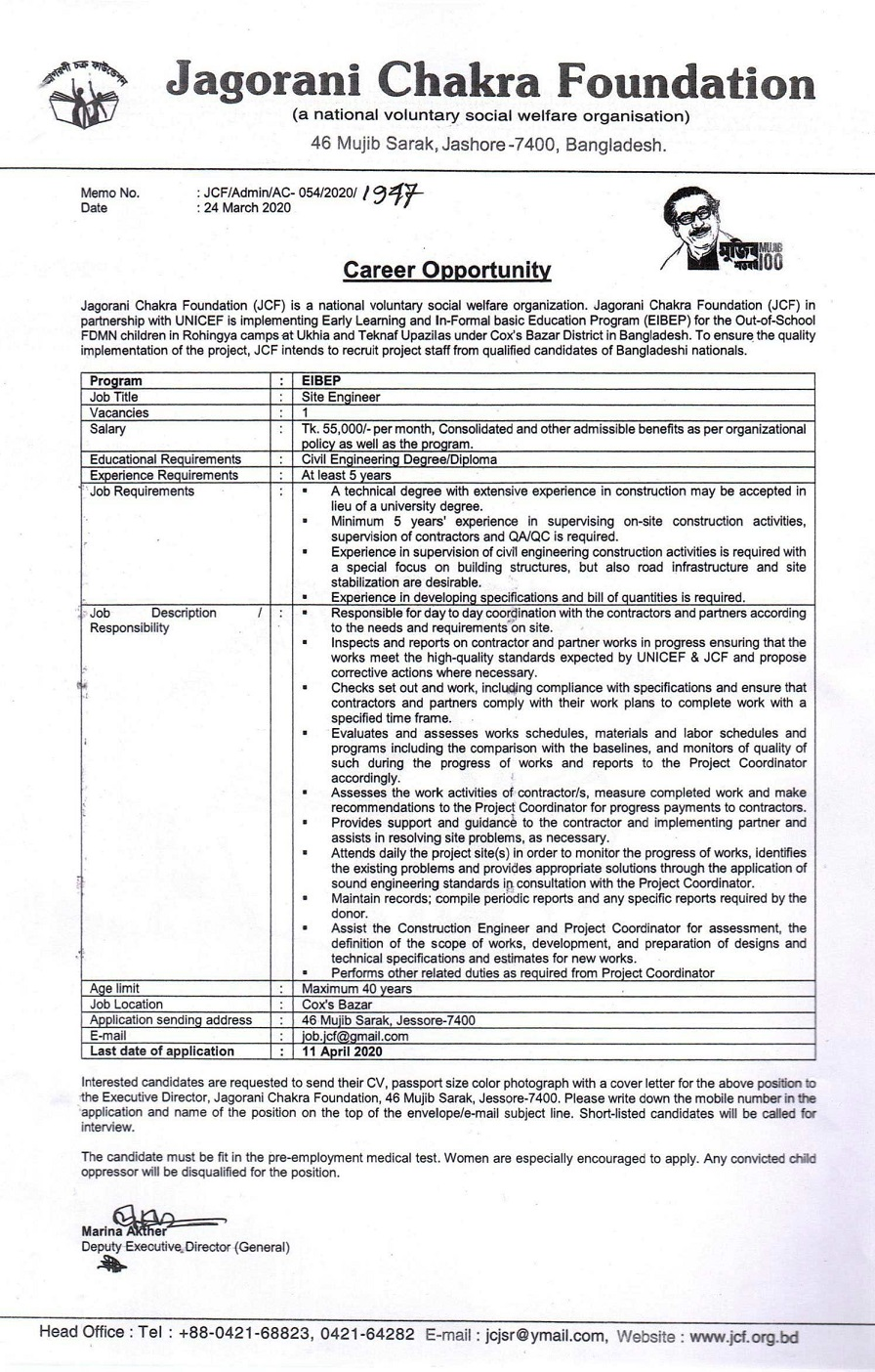 Jagorani Chakra Foundation Job Circular 2020  NGO Job Circular 1