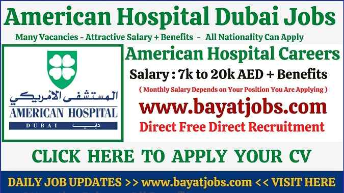 American Hospital Careers Latest Openings in Dubai